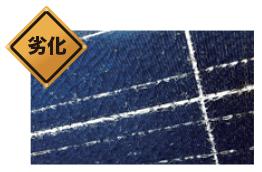太陽光発電システム モジュールのひび割れ